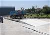 海南160吨汽车磅秤丨海南150吨汽车磅称丨海南200大型地磅厂