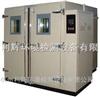 GD(J)S-100高低温湿热试验机