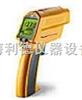 FLUKE572红外线测温仪FLUKE572红外线测温仪美国FLUKE(福禄克)