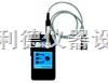 VTM-36滚动轴承状态检测仪 VTM36轴承检测仪