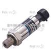 FST800-401工程机械行业应用压力变送器