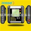D525激光对中仪Easy-laser D525激光对中仪