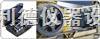 TMEB 2 皮带轮激光对中仪TMEB 2 皮带轮激光对中仪