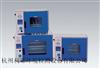 GRX-9053AGRX-9053A热空气消毒箱