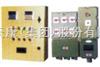 安徽天康PDX-电伴热配电箱