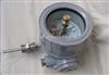 WSSB防爆电接点双金属温度计