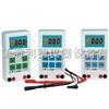 SMHG-6801電機故障診斷儀SMHG-6801電機故障診斷儀 ,SMHG-6801電機故障診斷儀