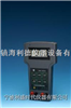 MC-200電動機故障檢查儀MC-200電動機故障檢查儀, MC-200電動機故障檢查儀 ,MC-200電動機故障檢查儀
