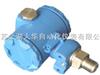 DH-2088变送器扩散硅模拟压力变送器