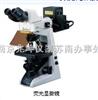 尼康E200POL偏光显微镜
