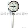 WSSX系列隔爆双金属温度计供应信息,双金属温度计产品功能