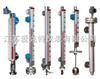 AKT-UFZ侧装型磁性翻板液位计供应