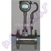 JY-LUGB气体蒸汽流量计