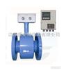 AKT-LD高温电磁流量计、防爆电磁流量计