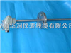 WRP-234热电偶一体化温度变送器