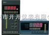 XMJA-9000 智能流量�e算控制�x