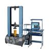门式,10KN,20KN微机控制弹簧拉压试验机,微机控制弹簧试验机