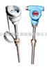 SBWR-4460/SBWR-4560/SBWR-4660/SBWR-4760一体化温度变送器SBWR-4460/SBWR-4560/SBWR-4660/SBWR-4760