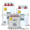 电力电容器/BKMJ0.4-30-3/