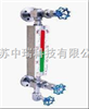 ZR系列彩色石英管液位计,双色石英管液位计