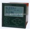 SC8804多参数水质数字传感器