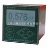 DDG8102B双电流输出工业电导率控制仪DDG8102B