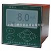DOG8108B雙電流輸出工業溶氧儀
