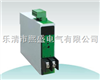 TD184F-1B0【频率变送器】  熙盛热卖产品  厂家直销批发
