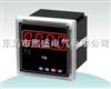 PROEXF31频率变送表(附带变送功能)---熙盛电气