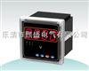 PROU31单相交流电压变送表-熙盛电气