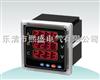 PROEXU53三相交流电压变送表  熙盛热卖产品  厂家直销批发