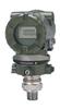 MDA510A、530A绝对压力变送器