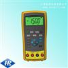 HR-ETX1810温度校验仪