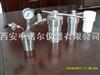 深圳微型高压反应釜