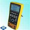 HR-ETX-1825 多功能过程校验仪
