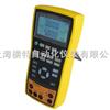 ETX-2025/ETX-1825新型多功能校驗儀