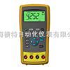 ETX-2015/ETX-1815手持式信號發生校驗儀
