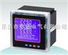 XK-CD194E-2S4, XK-CD194E-9S4【多功能电力仪表】厂家直销批发 热卖产品