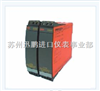 PR6335APR6335A HART协议变送器