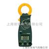 钳形万用表/ VC3266L  /