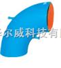 ��HWWG系列L型��管�鞲衅�