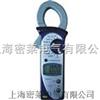数字式钳形多用表 /BM853A/