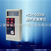 HCH-2000B型HCH-2000B型超聲波測厚儀
