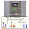 WDK定量罐装设备/定量控制系统