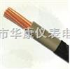 耐��105℃聚氯乙烯�^����|◆H-RV-105