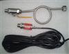 KN-805小巧型压力变送器