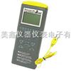 AZ9681/AZ9682记忆式温度计 温度记录仪  温度表