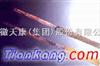 AF-46,AF-200,AF-260高温镀银线