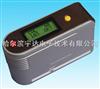 HYD-09地板光泽度仪||油漆亮度仪||大理石光泽度测量仪||宇达亮度仪