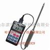 便携式快速污泥水分测定仪||污泥水分测定仪||SANKU污泥水分测量仪